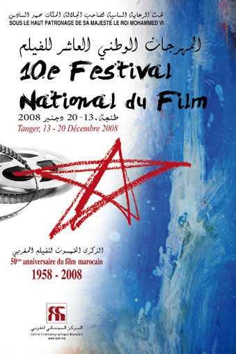 Festival-Tanger2008.jpg