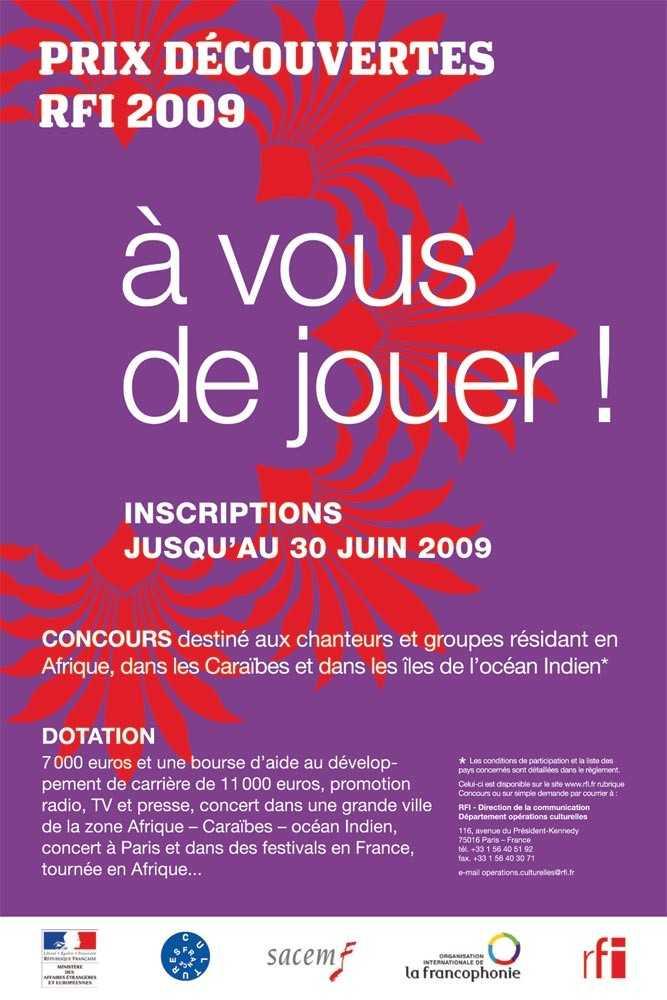 PrixdecouverteRFI2009.jpg