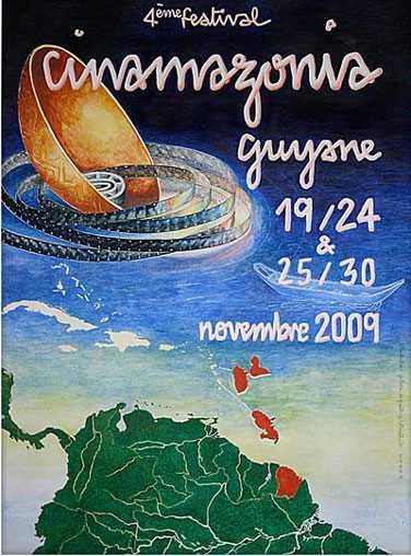 Cinamazonia.jpg